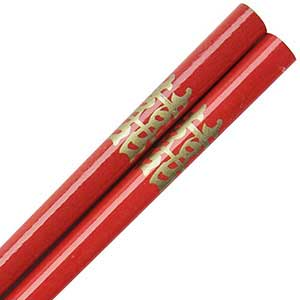 Double Happiness Japanese Style Red Wedding Chopsticks