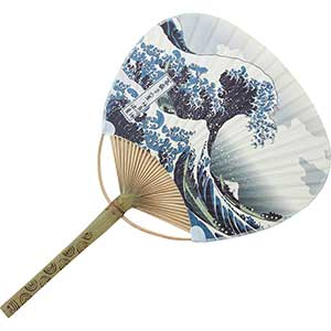 Hand Fan for Cooling Sushi Rice Waves