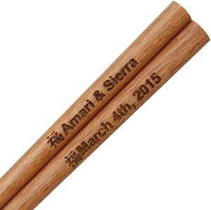 Medium Wood Engraved Personalized Chopsticks