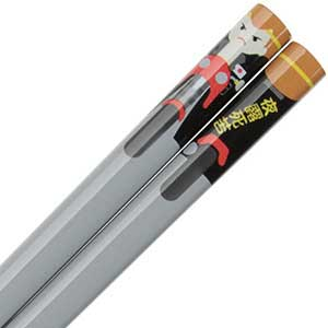 Rebel Biker Grey Japanese Chopsticks
