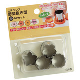Sushi Vegetable Shape Cutters 4pc Set