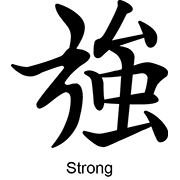 """Strong"""