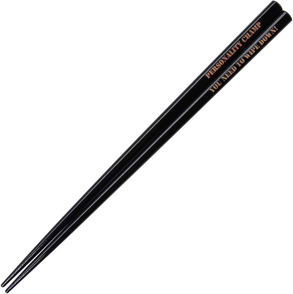 Black Engraved Personalized Chopsticks