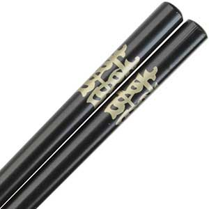 Double Happiness Japanese Style Black Chopsticks