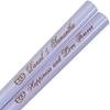 Lilac Engraved Personalized Chopsticks