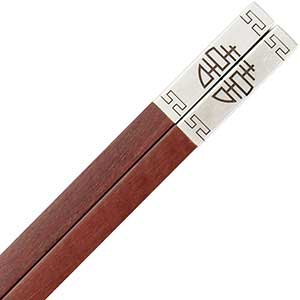 Luxury Chinese Chopsticks Double Happiness Silver and Sandalwood chinese chopsticks, luxury chinese chopsticks, sandalwood chopsticks, sandalwood chinese chopsticks, chinese chopsticks with metal, nice chinese chopsticks, silver metal chinese chopsticks, double happiness chopsticks