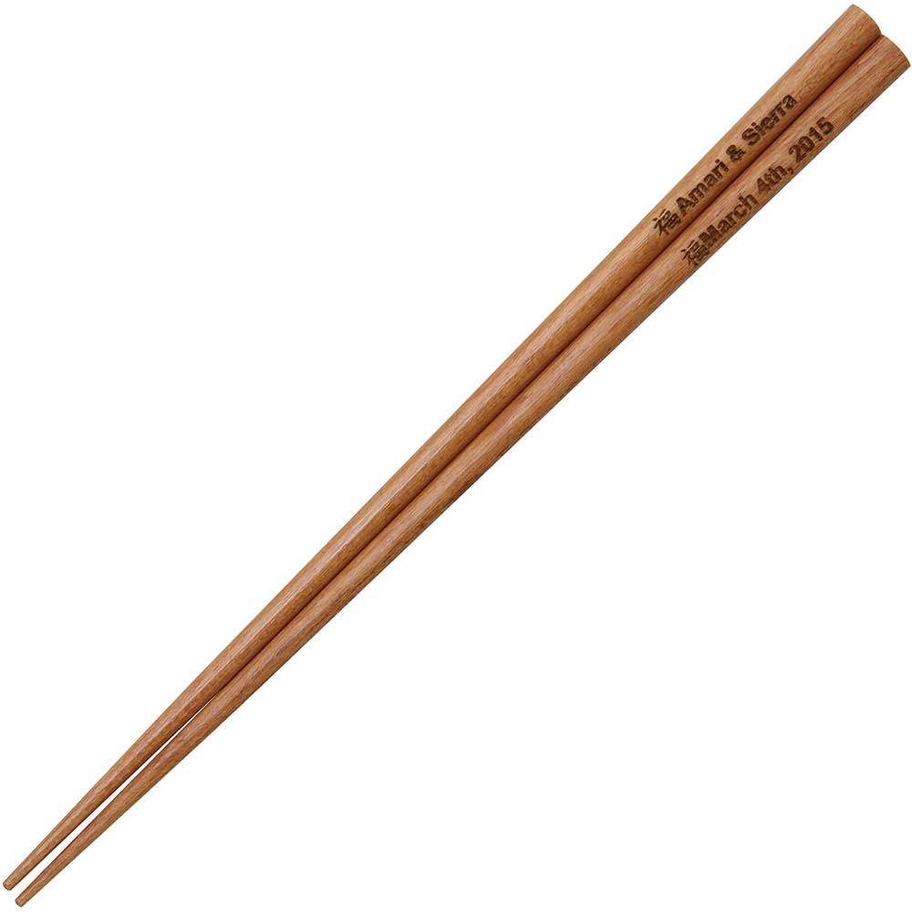 Medium Wood Custom Chopsticks