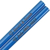 Blue Engraved Personalized Chopsticks