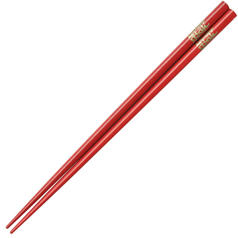 Red Double Happiness Engraved Personalized Chopsticks