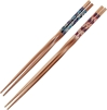 Saibashi Bamboo Cooking Chopsticks Set - CK1636