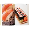 Sushi for Dummies Book - 9780764544651